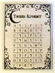 Theban Script Chart- Laser Crafted